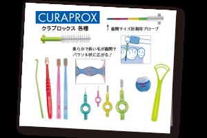 クラプロックスの写真