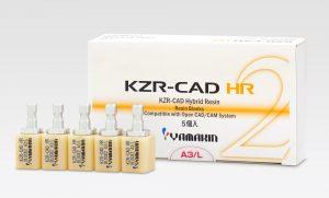 KZR-CAD HR ブロック2の写真