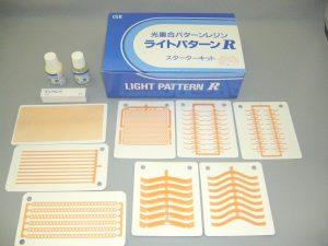 ライトパターンRの写真