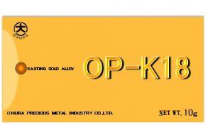 OP-K18の写真