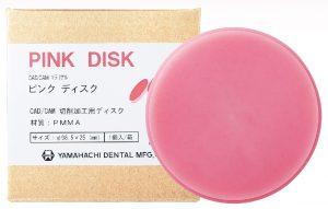 ピンクディスクの写真