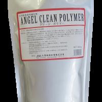 石膏トラップ凝固剤 「エンゼルクリーンポリマー」の写真