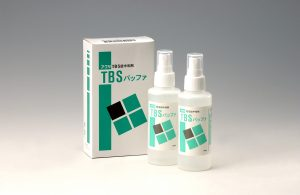 TBSバッファ (アグサTBS錠中和剤)の写真