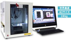 歯科用CAD/CAMシステム 「DORA/WAXY」の写真