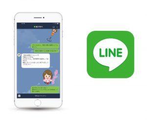コミュニケーションクラウド(LINE・歯の予約)の写真