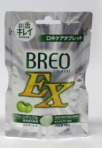 口中清涼食品 BREO-Z(ブレオ ゼット)の写真