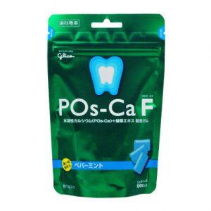 デンタルガム POs-Ca F(ポスカ・エフ)の写真
