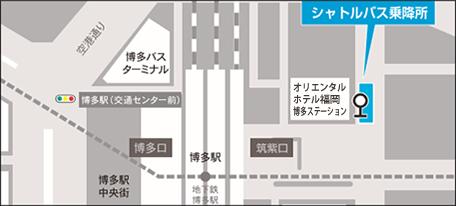 博多駅発シャトルバス乗り場の図