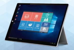電子レセプト請求システム『FLEX NEXT-Pro』の写真