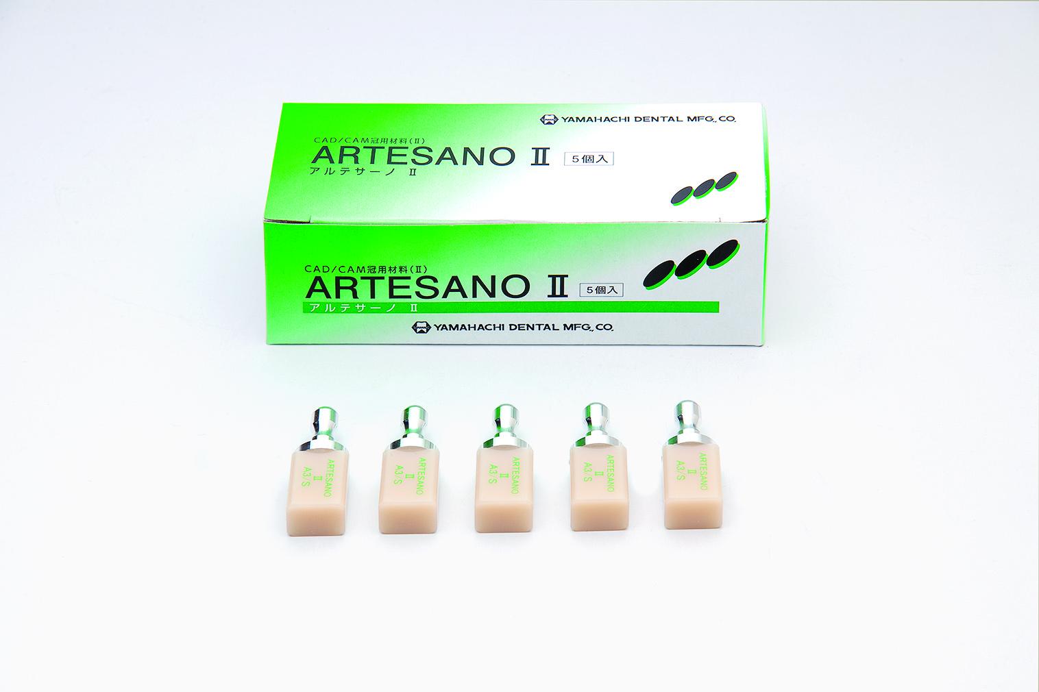 アルテサーノⅡの写真