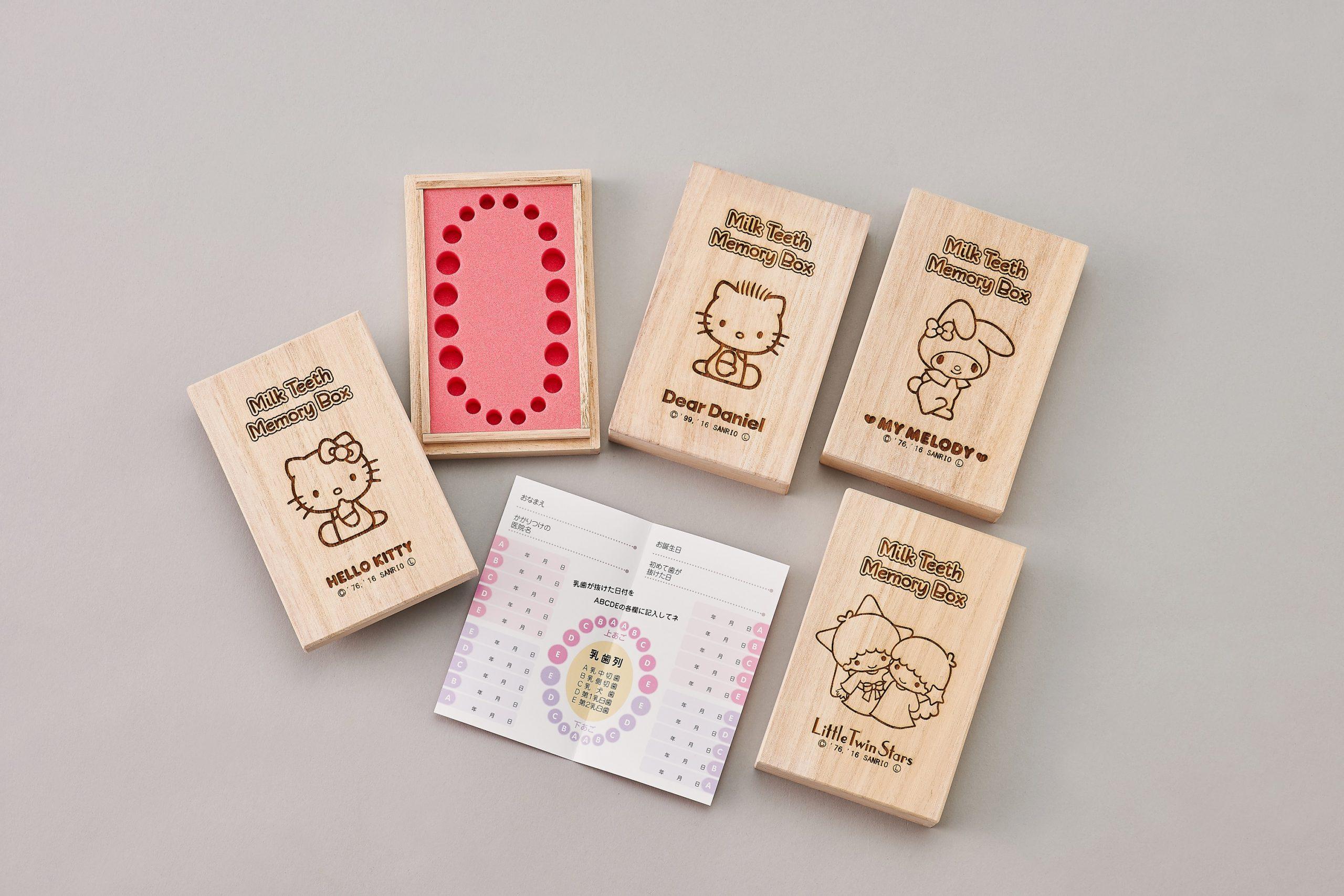 サンリオキャラクターズ ミルクティースメモリーボックス 桐箱乳歯列ボックスの写真