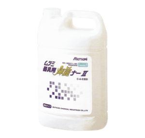 器具・小器具用アミノ酸系特殊除菌清浄液 器具用輝麗ナーⅡの写真
