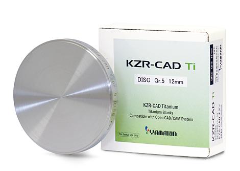 KZR-CAD チタンディスクの写真