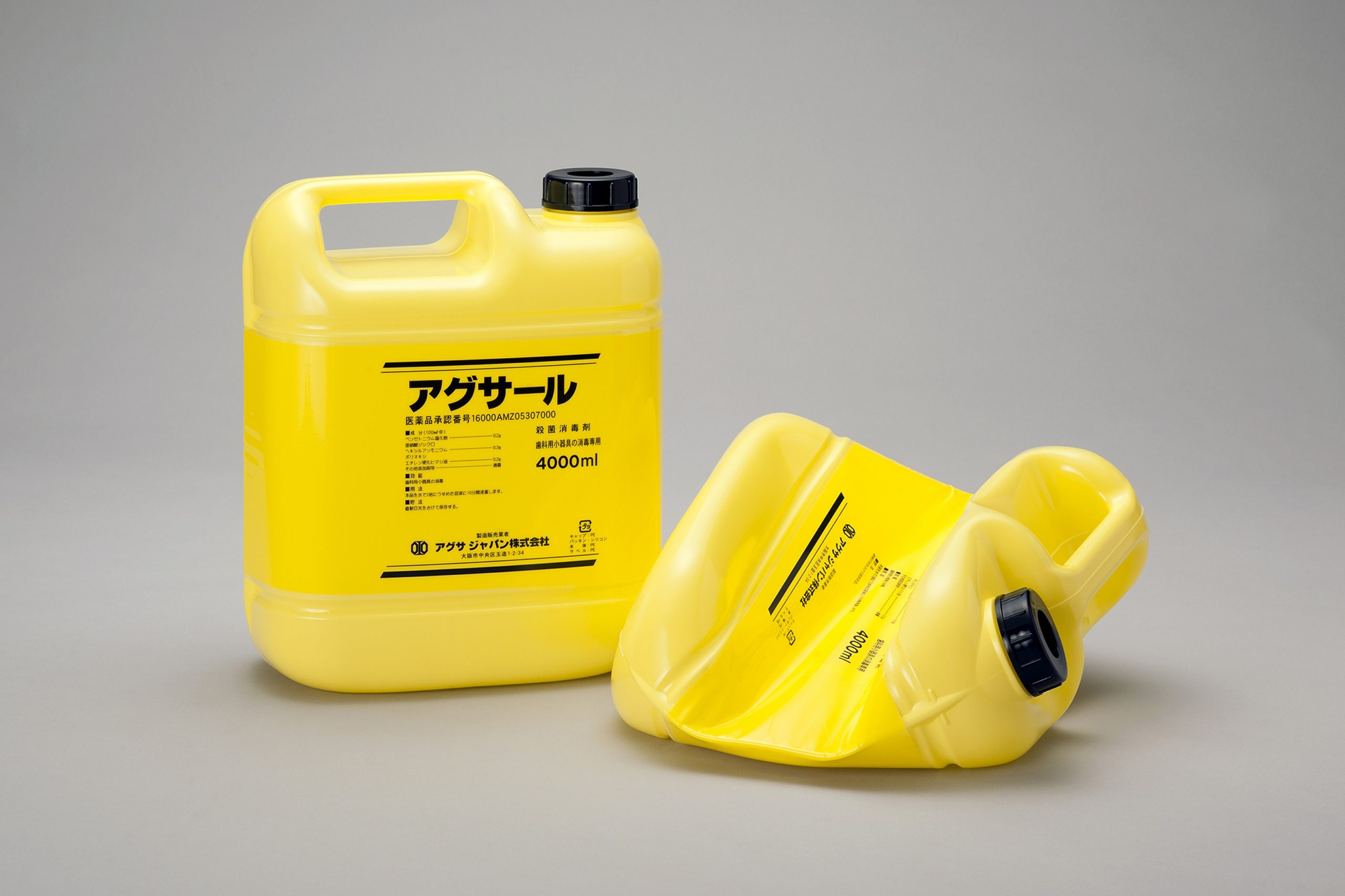 殺菌消毒剤 アグサールの写真