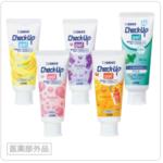 Check-Up gelの写真