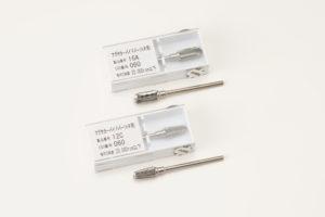 歯科技工用カーバイド切削器具 アグサ カーバイドバー(HP用)の写真