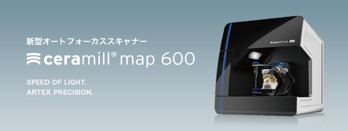 オートフォーカススキャナ Ceramill Map600 セラミル マップ600の写真