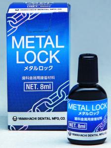 メタルロックの写真