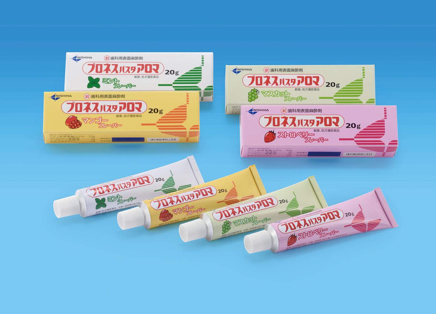 歯科用表面麻酔剤「プロネスパスタアロマ」の写真