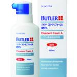 バトラーフローデンフォームA酸性2%(医療用医薬品)の写真