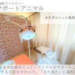 「長田電機工業 新商品」の写真