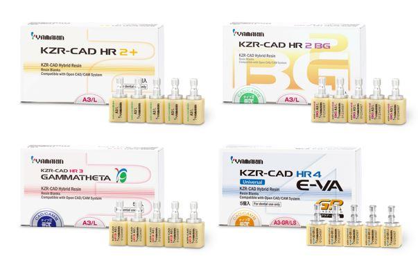 KZR-CAD HR ブロックシリーズの写真
