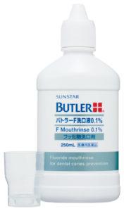 バトラーF洗口液0.1%(医療用医薬品)の写真