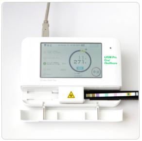 唾液検査システム Salivary Multi Test(SMT)の写真