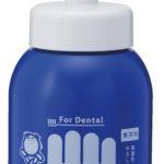 手洗いせっけんバブルガードFor Dentalの写真