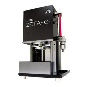 鋳造器【ゼータC】の写真
