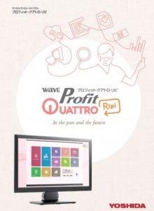 Profit-QUATTROの写真