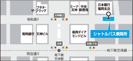 天神発シャトルバス乗り場の図